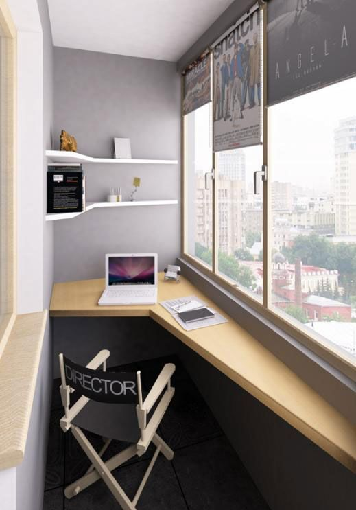 a small creative home office with a geometric built-in desk and matching shelves
