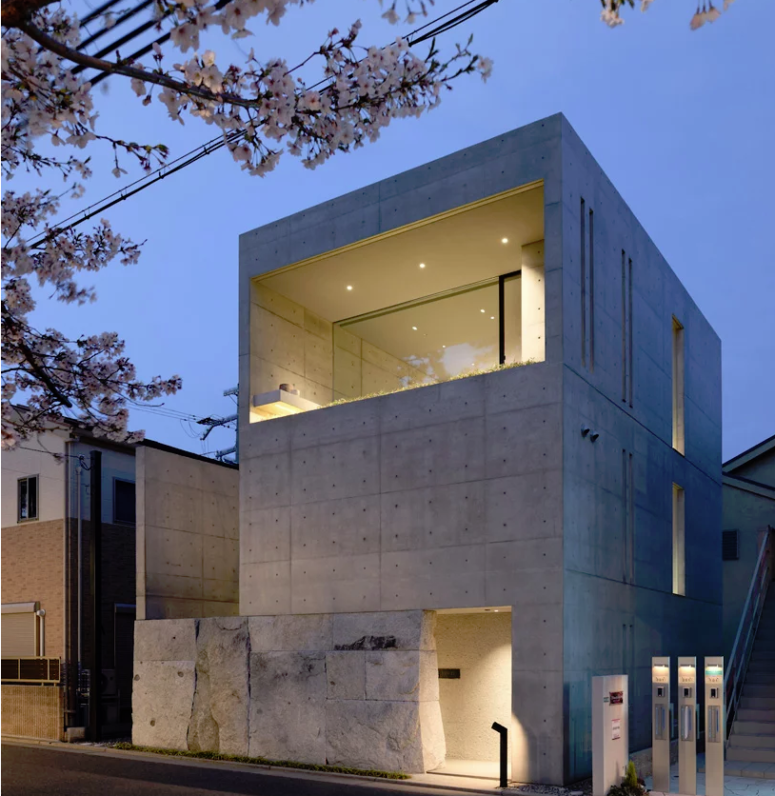 Minimalist Concrete And Stone Residence In Japan