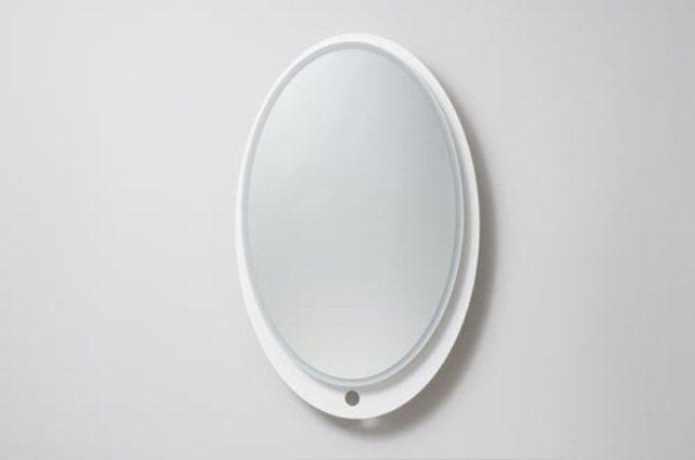 Super Modern Bathroom Mirror Collection Comfortable In Using By ...
