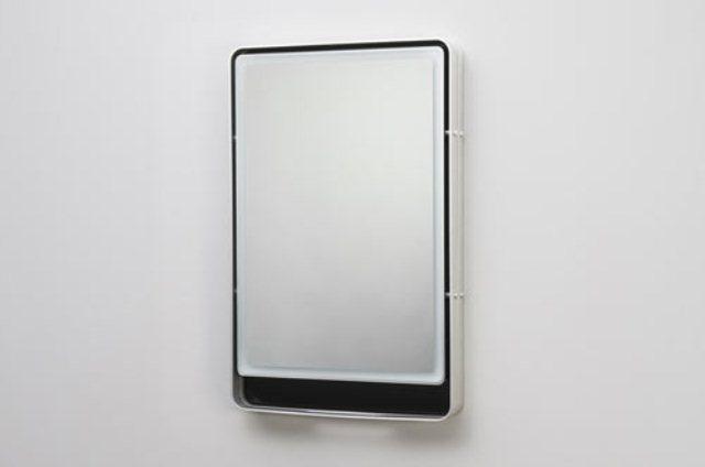 Super Modern Bathroom Mirror Collection Comfortable In