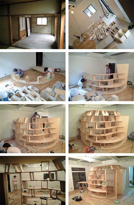 Building Uroko House