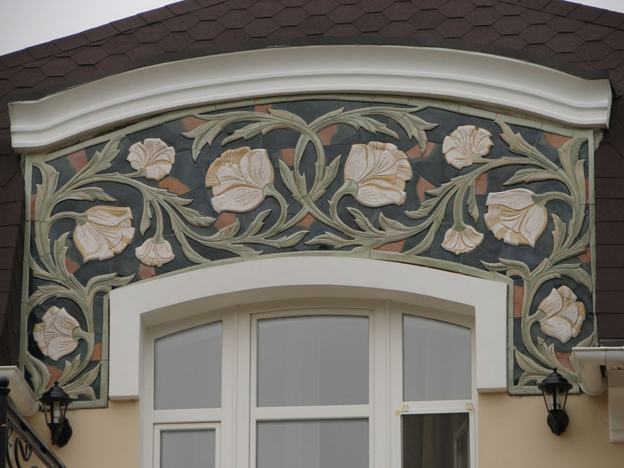 House With Ceramic Facade Elements