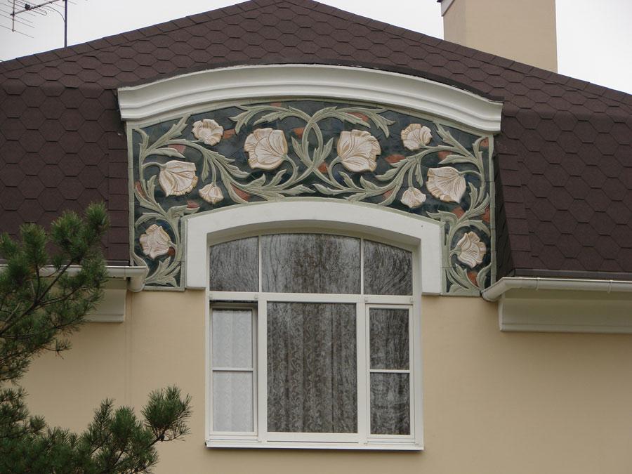 Home Decorating Photos Interior Design Pictures